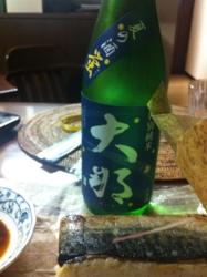 f:id:machiko:20120708223552j:image