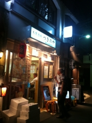 f:id:machiko:20120715230104j:image