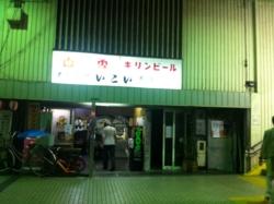 f:id:machiko:20120722215249j:image