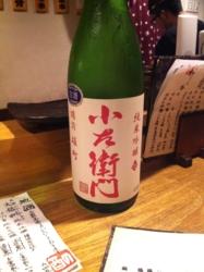 f:id:machiko:20120811234418j:image