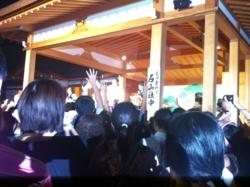 f:id:machiko:20120922195332j:image