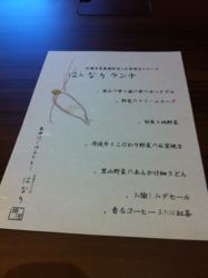 f:id:machiko:20130102123948j:image