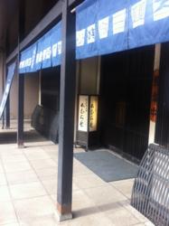 f:id:machiko:20130206065815j:image