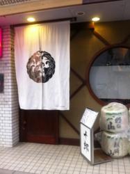 f:id:machiko:20130407163801j:image