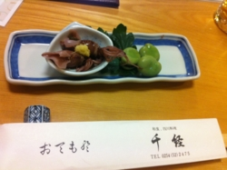 f:id:machiko:20130504214114j:image