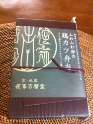f:id:machiko:20130504222012j:image