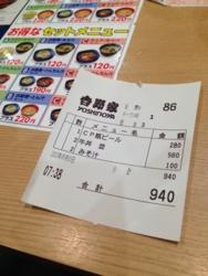 f:id:machiko:20130809194739j:image