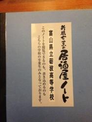 f:id:machiko:20130809203440j:image
