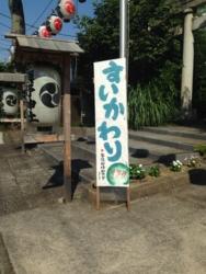 f:id:machiko:20140813115957j:image