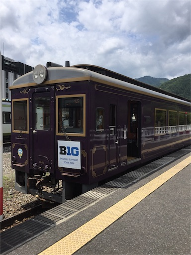 f:id:machiko:20160904182558j:image