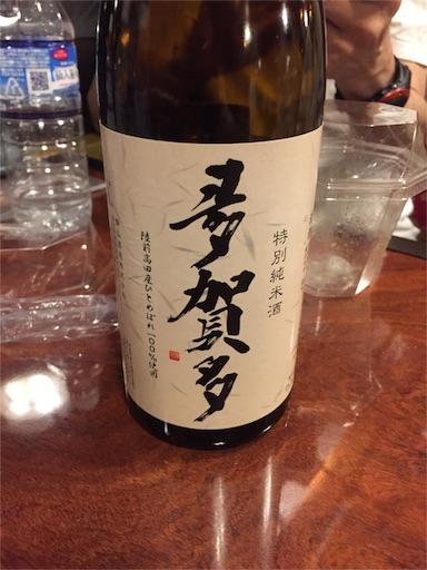 f:id:machiko:20160904182654j:image