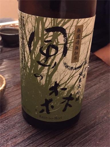 f:id:machiko:20160924195224j:image