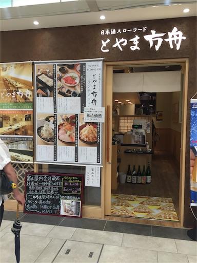 f:id:machiko:20161106161007j:image