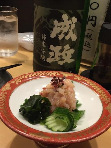 f:id:machiko:20161106161104j:image
