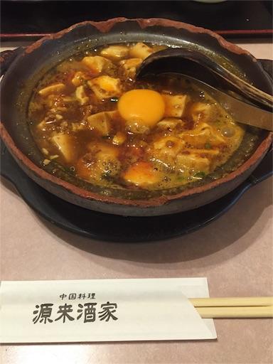 f:id:machiko:20161114072109j:image