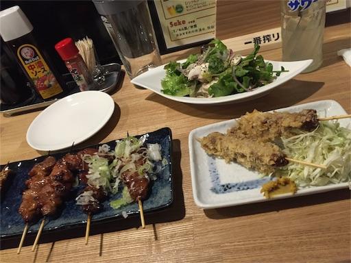 f:id:machiko:20170108185152j:image