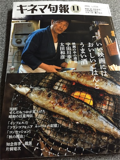 f:id:machiko:20170108190453j:image