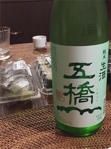 f:id:machiko:20170419071650j:image