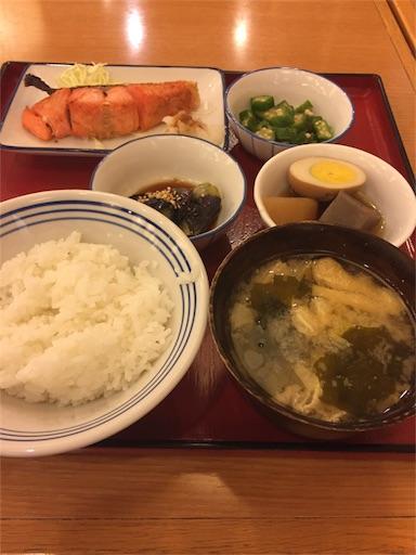 f:id:machiko:20170421234220j:image