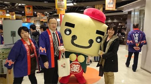 f:id:machiko:20170504133124j:image