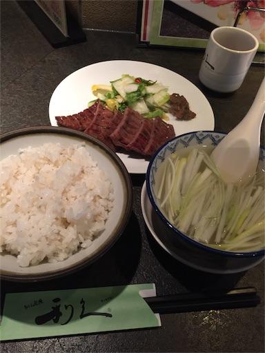 f:id:machiko:20170504135321j:image