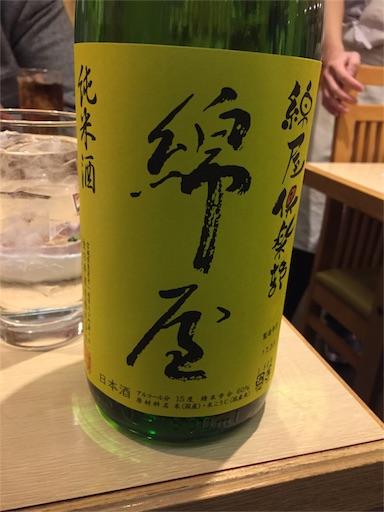 f:id:machiko:20170504135354j:image