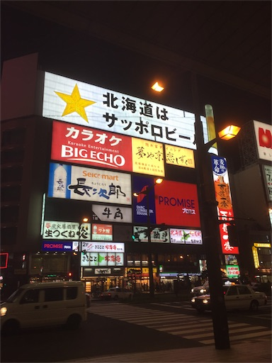 f:id:machiko:20170507141729j:image
