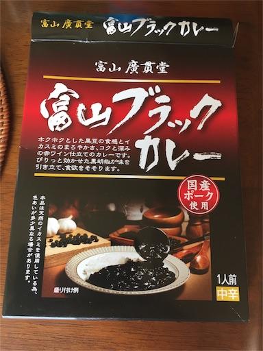 f:id:machiko:20170924185542j:image