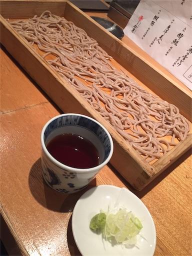f:id:machiko:20171109085355j:image