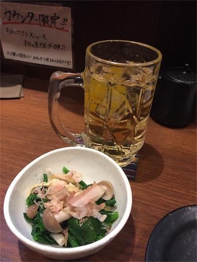 f:id:machiko:20180123133231j:image