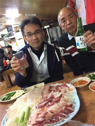 f:id:machiko:20180427062423j:image