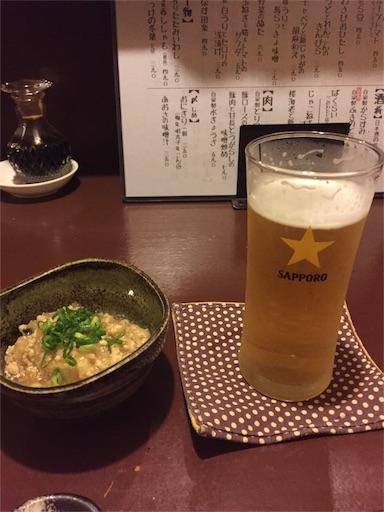 f:id:machiko:20180506085622j:image