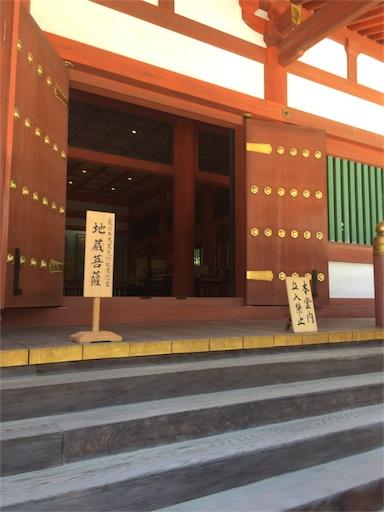 f:id:machiko:20180616162641j:image