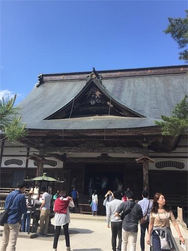 f:id:machiko:20180616162906j:image