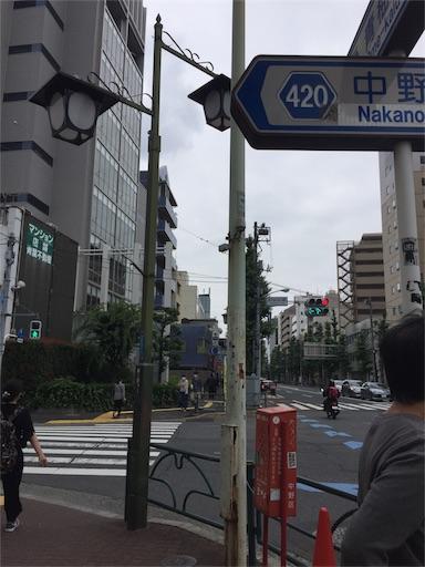 f:id:machiko:20180706223018j:image