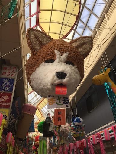 f:id:machiko:20180820065531j:image