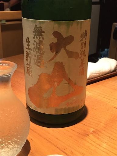 f:id:machiko:20181015070559j:image