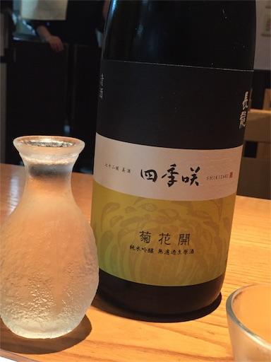 f:id:machiko:20181015070620j:image