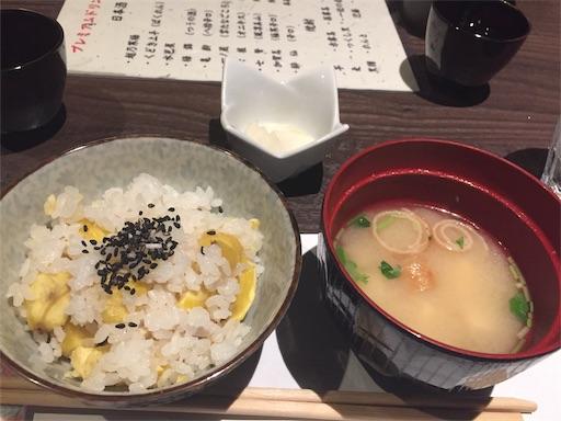 f:id:machiko:20181110162341j:image