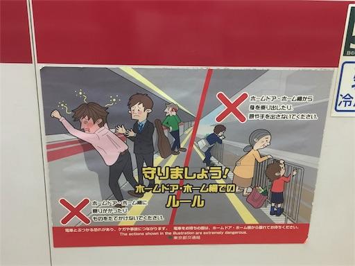 f:id:machiko:20181117154556j:image