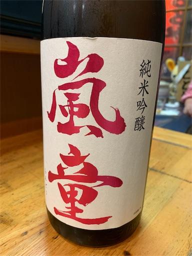 f:id:machiko:20190819150711j:image
