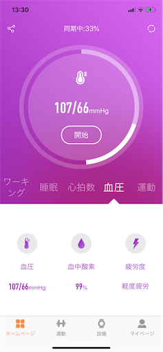 f:id:machiko:20200112185513p:image