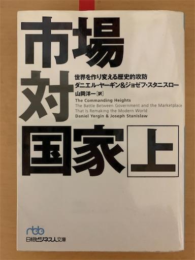 f:id:machiko:20200601080513j:image