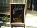 f:id:machiko005:20111016221314j:image:medium:left
