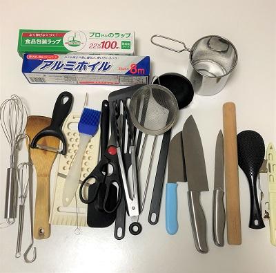f:id:machiko_007:20200430030022j:plain