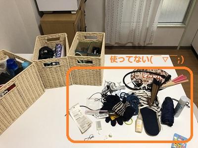 f:id:machiko_007:20200507215739j:plain