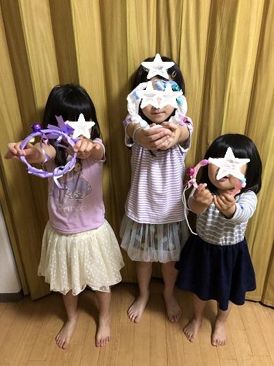 f:id:machiko_007:20200509235412j:plain