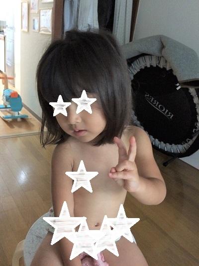 f:id:machiko_007:20200515225926j:plain