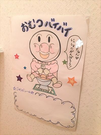 f:id:machiko_007:20200523224959j:plain
