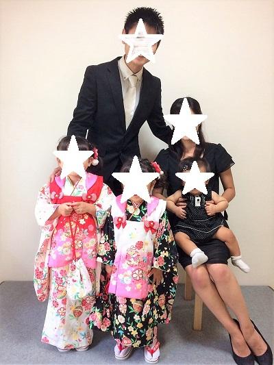 f:id:machiko_007:20200525223917j:plain